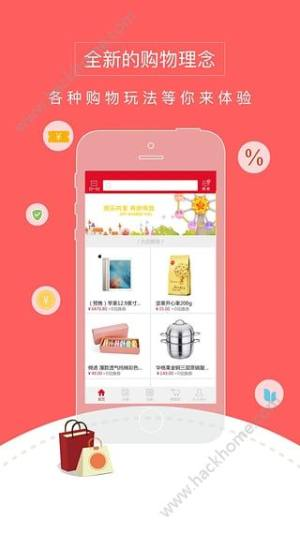 哎呦呦商城app图3