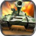 3D坦克战争OL官网ios游戏 v1.0.1