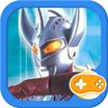 奥特曼格斗进三免费无限能量全人物版 v1.2.2.0