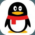 手机QQ7.1官方苹果版下载