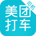 美團打車司機端app下載安卓版 v2.2.52