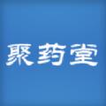 聚药堂饮片官网版