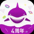 聚鲨商城官网版
