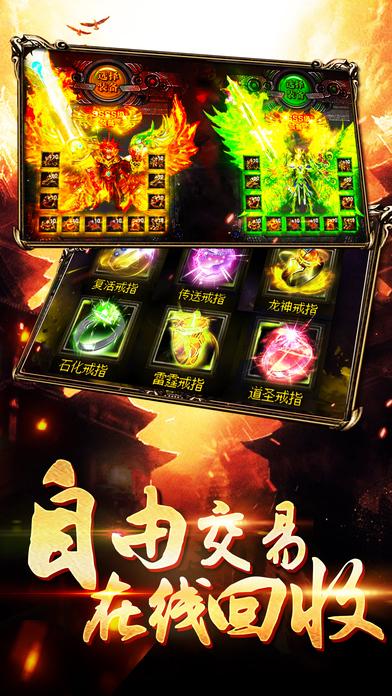 斩神传奇官方网站IOS苹果版图1: