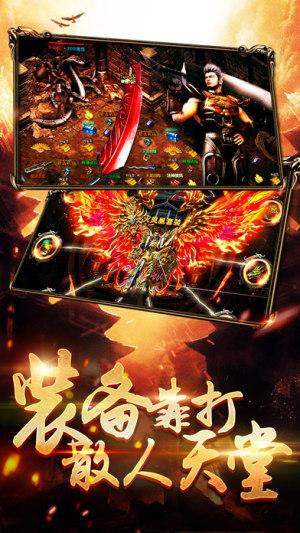 斩神传奇官网图3