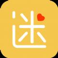 迷妹社区官网app下载手机版 v1.3.1