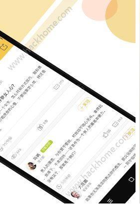 迷妹社区app图5