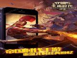 文明5时代复兴官网正版游戏下载 v1.8.0