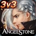 天使之石手游官网国服下载 v2.0.0