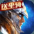 权力与荣耀手游IOS苹果版(陈小春代言) v1.0.90