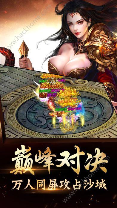 烈焰九霄官方网站正版游戏下载图1: