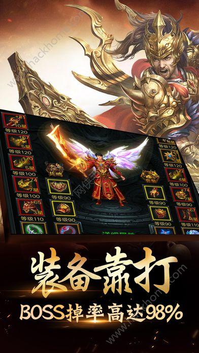 烈焰九霄官方网站正版游戏下载图3: