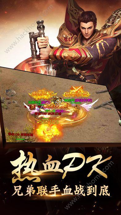 烈焰九霄官方网站正版游戏下载图5: