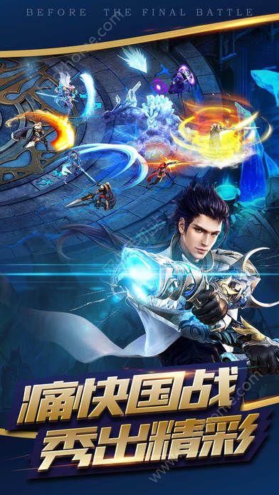 英雄世界手游官网正版下载图1: