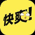快爽app软件官方下载安装 v1.2.8