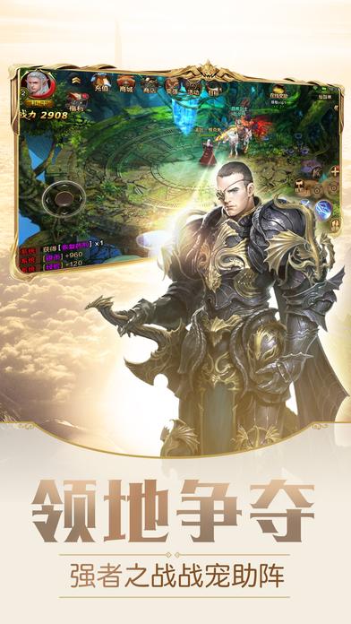 永恒契约手机游戏官方网站图3:
