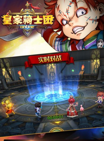 皇家骑士团OL攻略 游戏特色一览[图]