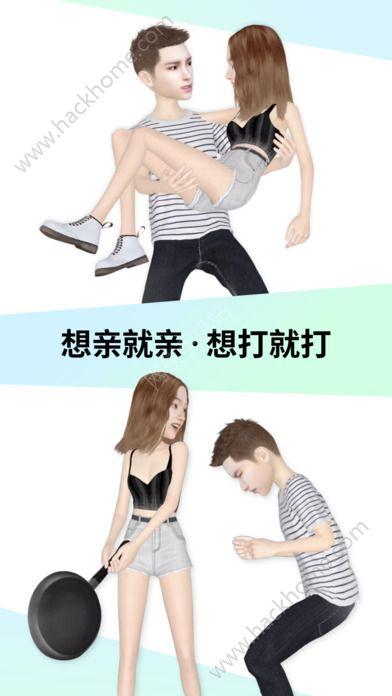 小我虚拟社交app官网下载图片1