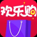 欢乐购商城app手机版下载 v1.9.1