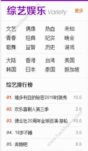 秋霞云播app图1