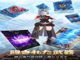 荣耀前线官方网站正版游戏下载 v1.6.1