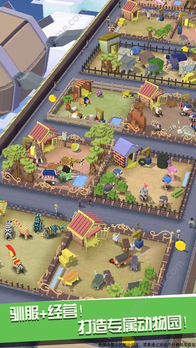 疯狂动物园1.8.1儿童节版本官网最新版下载图3: