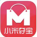 小米夺宝商城官网app下载手机版 v6.0.0