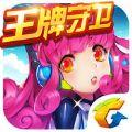 全民飞机大战官网app正版下载 v1.0.73
