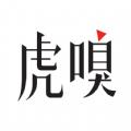 虎嗅网app官网版下载 v7.13.1