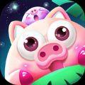 猪来了无限金币