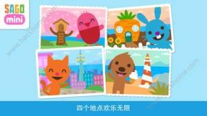 Sago Mini故事城安卓版图3