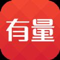 有量app官网版免费下载 v3.7.8