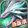 暗黑战歌官方网站游戏 v20.0