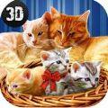 家猫生存模拟器3D游戏