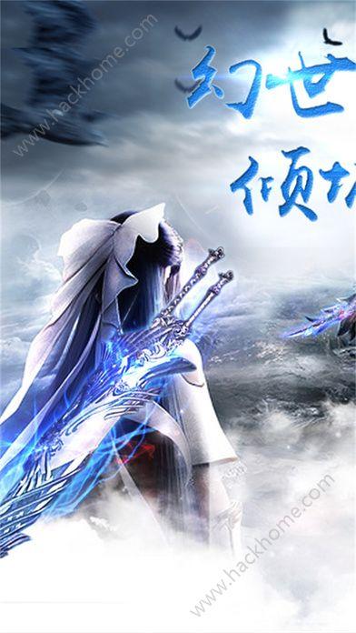 侠影风云正版游戏官方网站下载图3: