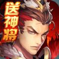 少年群英传官网版手游下载 v1.3.0