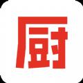 2017下厨房手机版下载app v6.1.7