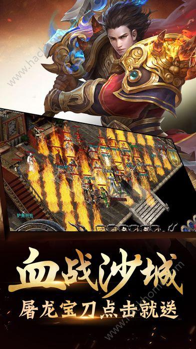 烈焰单机版下载官方游戏正式版图3: