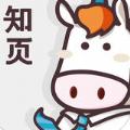 知页简历官网app下载 v1.0.6