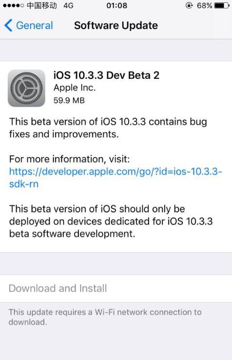 iOS10.3.3beta2描述文件下载 苹果iOS10.3.3 beta2固件官方下载地址[图]