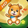 巴巴熊宝宝童谣动画手机版app免费下载 v7.1