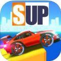 SUP多人赛车游戏下载官方IOS版 v1.5.7