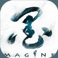 墨术Magink