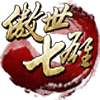 傲世七雄手游官网正式版 v2.5.0