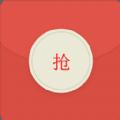自动解锁抢红包神器app下载手机免费版 v1.0