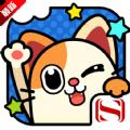 艾格猫大冒险无限金币内购破解版 v3.0