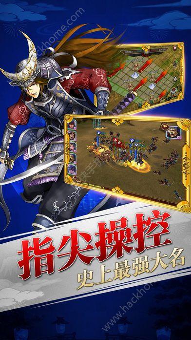 战国英雄传官方网站游戏正版图1: