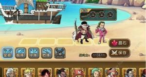 王下七武海手游阵容搭配攻略 最强阵容搭配推荐图片1