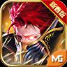 王者全民奇迹安卓百度版游戏 v2.6.0