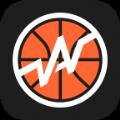 我奥篮球app官网版下载 v1.9.2